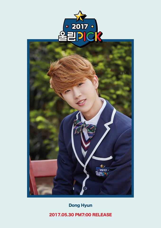 Golden child Dong hyun2