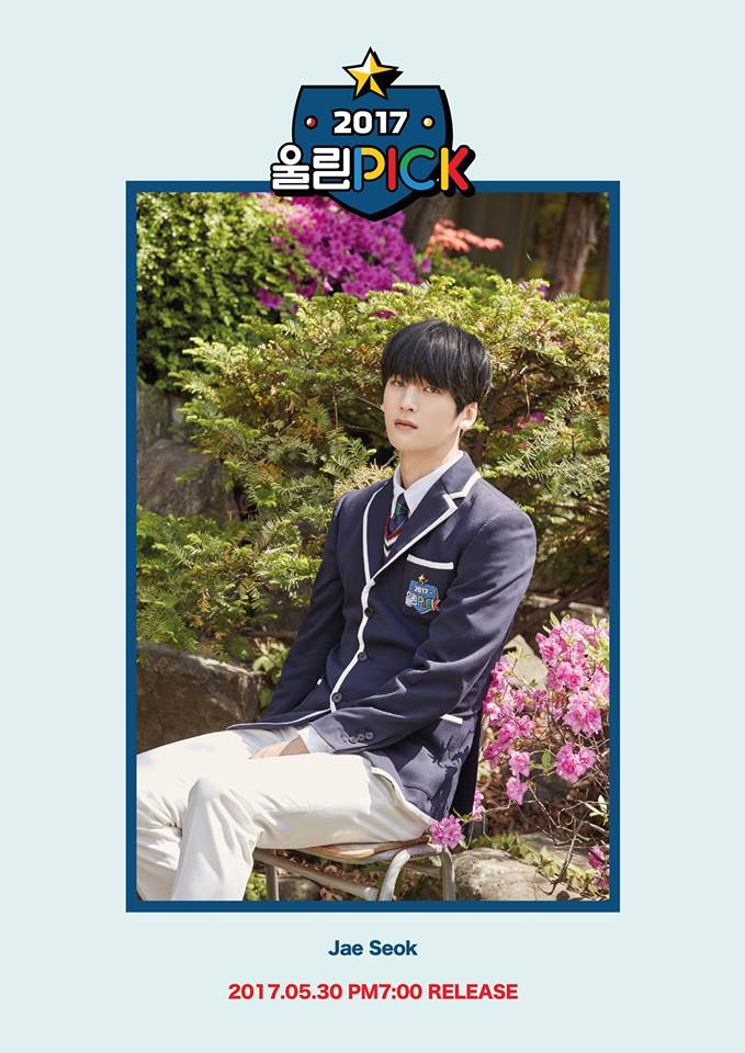 Golden child Jae seok2