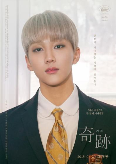 GOLDEN CHILD - JOOCHAN