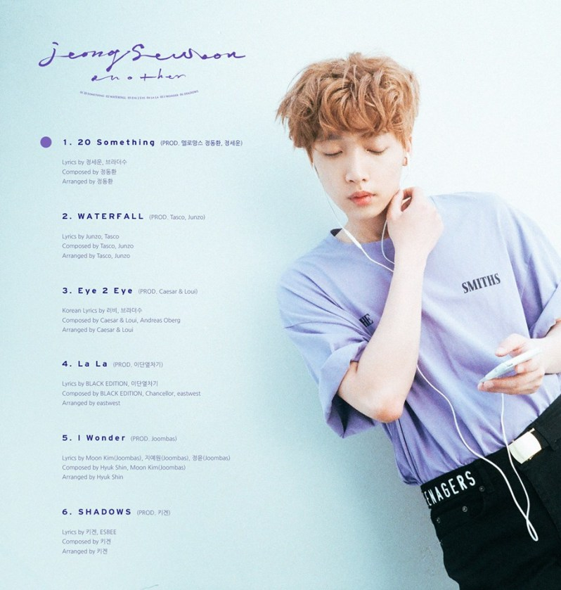 jeong sewoon 6