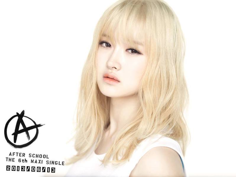 Afterschool E-young