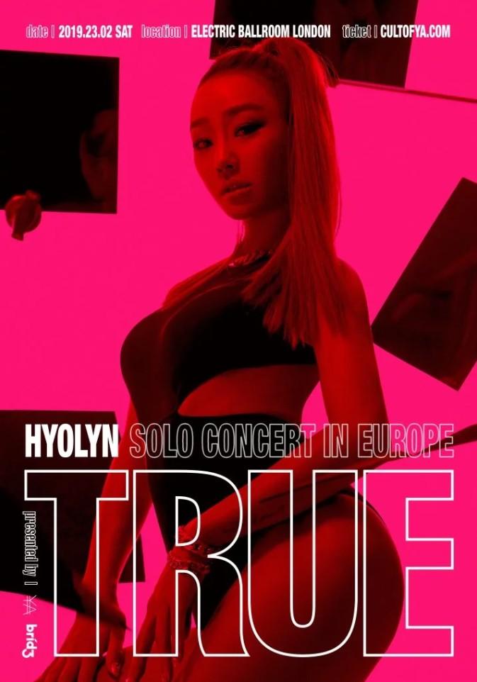 hyolyn world tour europe 1