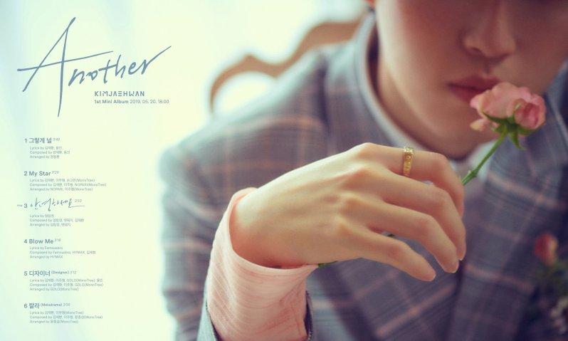 kim jae hwan tracklist