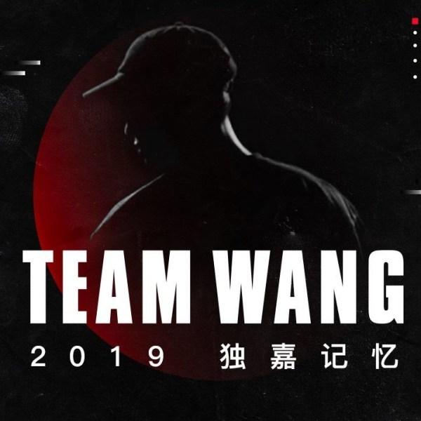 Jackson_Wang_Recap_Musique_2019_0