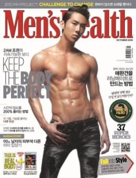 MEN'S HEALTH - 2AM JOKWON - OCT 2010