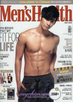 MEN'S HEALTH - 2PM CHANSEONG - MAY 2010