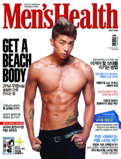 MEN'S HEALTH - 2PM WOOYOUNG - JUL 2012