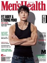 MEN'S HEALTH - ACTOR JO HYUN JAE - DEC 2019