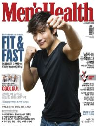 MEN'S HEALTH - ACTOR LEE BYEONGHEON - AUG 2013