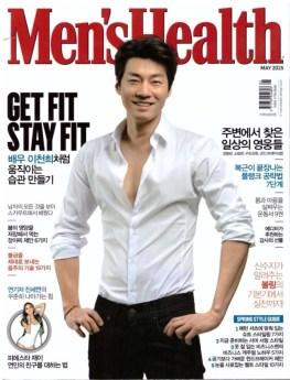 MEN'S HEALTH - ACTOR LEE CHEON HEE - MAY 2015