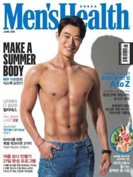 MEN'S HEALTH - ACTOR LEE HEEJUN - JUN 2019