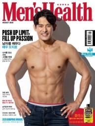 MEN'S HEALTH - ACTOR OH JIHO - AUG 2020