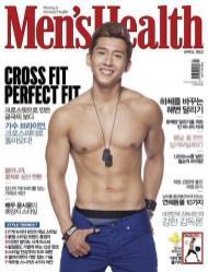MEN'S HEALTH - BRIAN - APR 2013