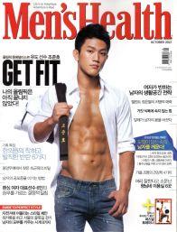MEN'S HEALTH - CHO JUNHO - OCT 2012