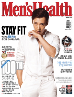 MEN'S HEALTH - CHOI JIN HYUK - JUN 2014