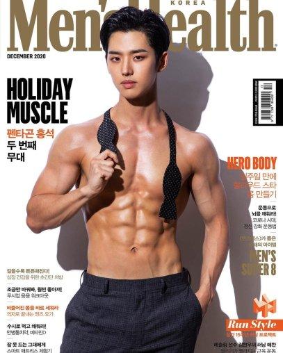MEN'S HEALTH - PENTAGON HONGSEOK - DEC 2020