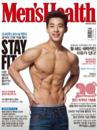MEN'S HEALTH - SUJU M HENRY LAU - MAR 2016