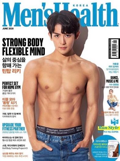MEN'S HEALTH - TEEN TOP RICKY - JUN 2020