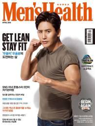 MEN'S HEALTH - WOO HYO KWANG - APR 2018