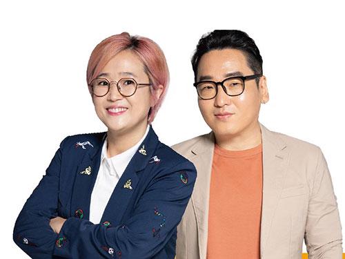 Miss back song Euni Yoon il sang