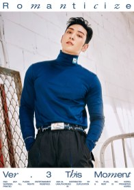 baekho-official-3