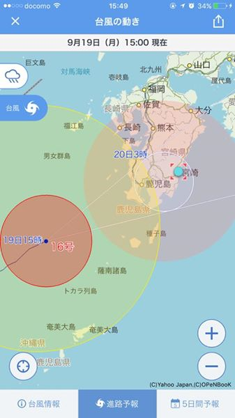 台風接近の中、始発の便で東京日帰り出張