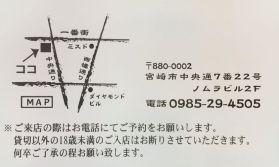 1820840834830173