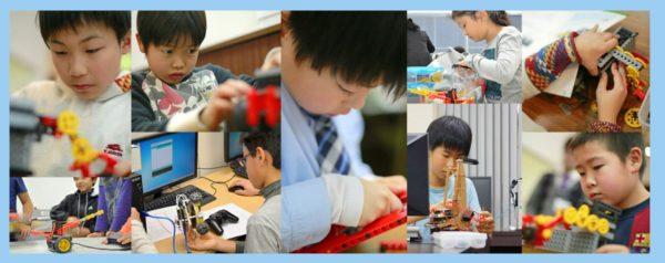 ロボット教室ヒューマンアカデミーの【費用・月謝・教材費】