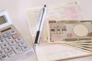 共働き家庭の貯金と貯め時。ズボラでも出来るお金の管理法を公開