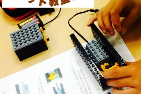 ロボット教室の評判ヒューマンアカデミーレゴ工作好きにオススメ!