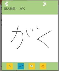 学研ゼミスマートドリル2018口コミ