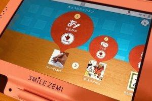 スマイルゼミ幼児コースの評判・口コミ2021タブレット学習の効果は?