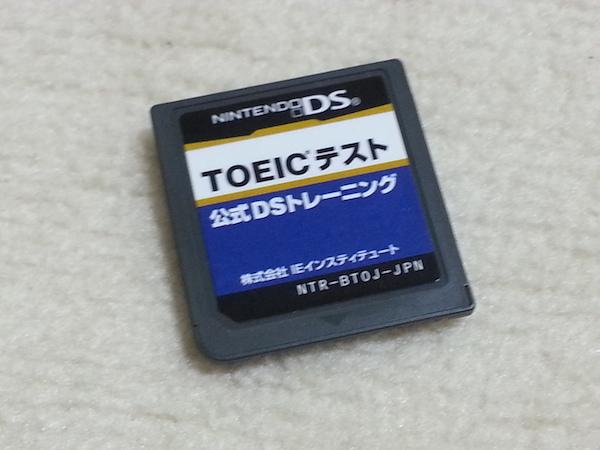 toeic_ds