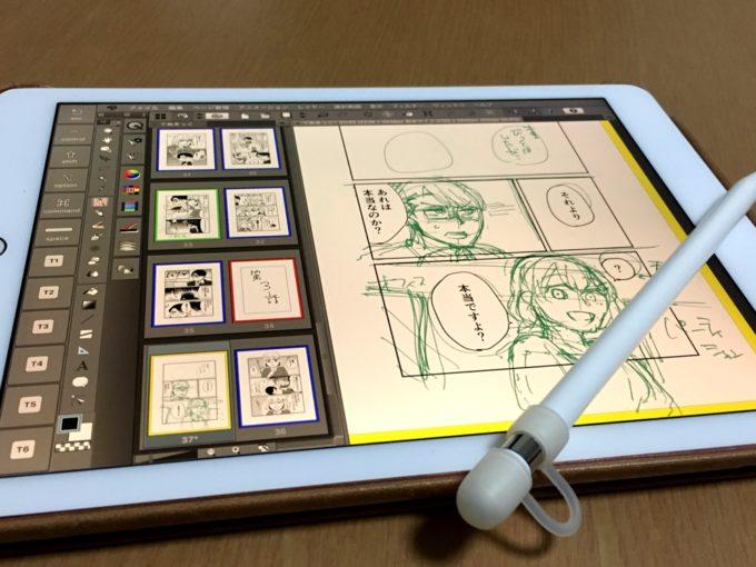 遂にiPadで本格的に漫畫が描ける!「CLIP STUDIO PAINT EX for iPad ...