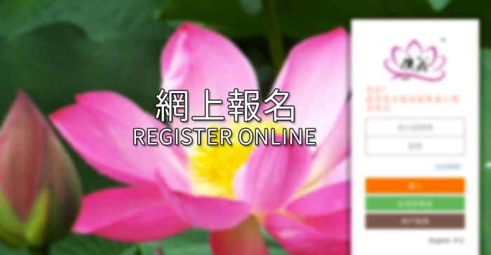 online-register-button