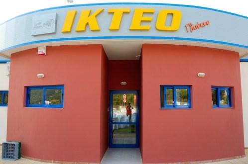 Κεντρικό κτίριο ΚΤΕΟ Γλαύκου