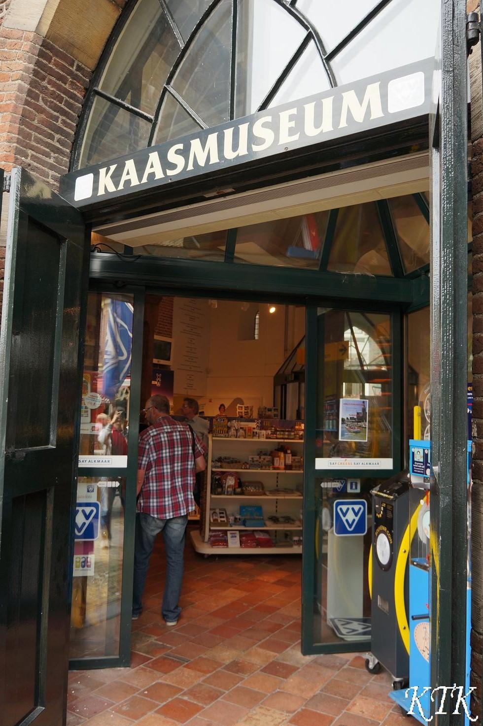 32アルクチーズ博物館
