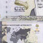 साउदी अरबको नयाँ नोटमा आफ्नो नयाँ नक्सा राख्न भारतको माग