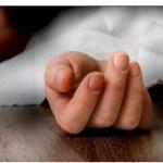 पोखरामा छतमा बसेर टिकटक बनाउदा लडेर बालिकाको मृत्यु