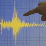 देशभरका थप २० स्थानमा 'भूकम्प मापन स्टेशन' निर्माण