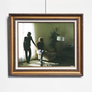 """Album Cover For Foxygen's """"...And Star Power."""""""