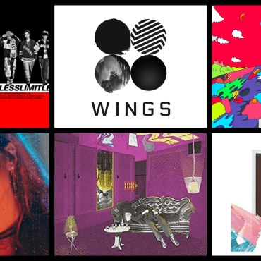 Six album covers of Korean pop albums in a grid.