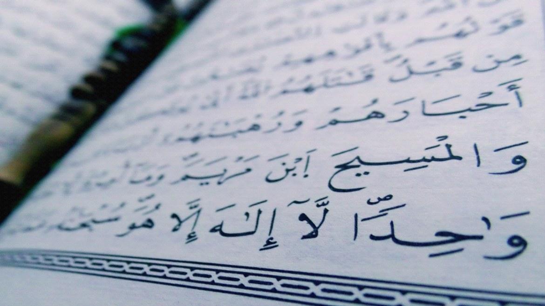 a picture of written arabic