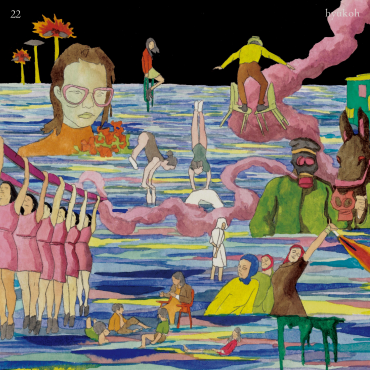 The image is an abstract illustration that features a background that consists of a pitch-black sky and an ocean painted with purple, yellow, pink and various blues. In the foreground are a baby pink smoke cloud and various individual people and animals. You can see various small figures, gymnasts, children listening to a teacher, a large head of a woman wearing pink glasses, a man in a yellow shirt standing on floating chairs, and a man in a green shirt wearing a gas mask while holding the halter of a horse by his side.
