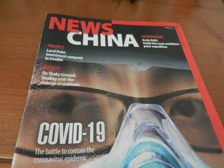 A News China magazine sits on top of a dresser.