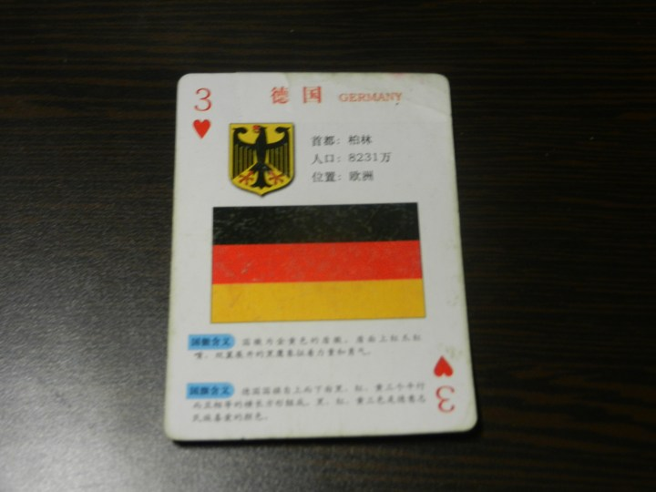 A countries' flag playing card showing the German flag