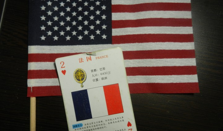 An American flag and French flag side-by-side.