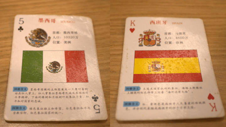 Image of language playing cards with the flags of Mexico and Spain on separate cards.
