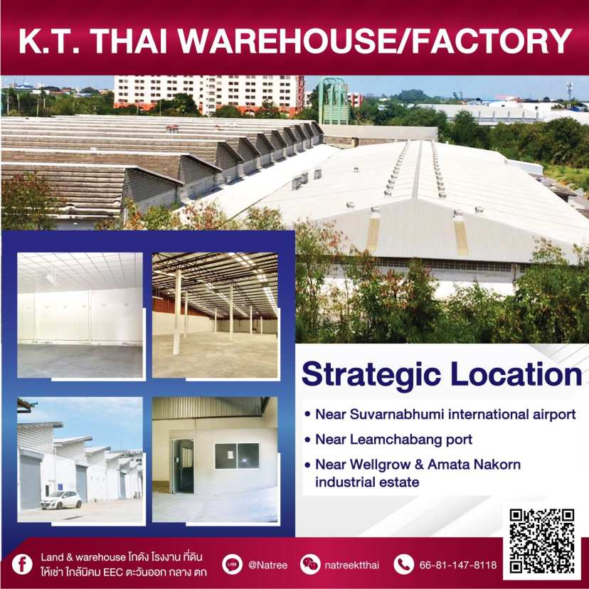 Bangna Warehouse for rent Factory for rent Storage for rent โรงงาน โกดังให้เช่า คลังสินค้าให้เช่า ใกล้สุวรรณภูมิ ท่าเรือแหลมฉบัง นิคมอมตะนคร