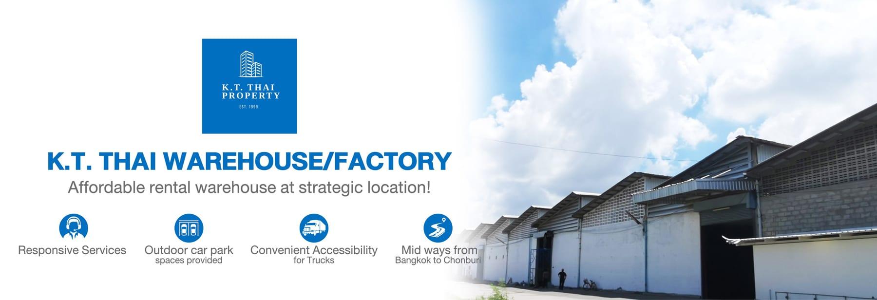 ที่เก็บของ factory for rent